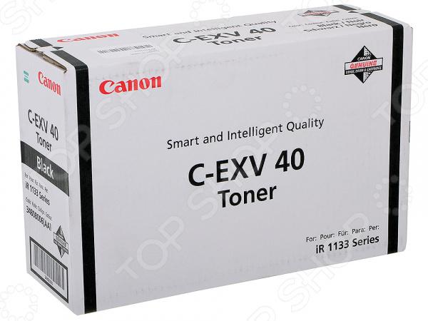 Тонер-картридж Canon C-EXV40