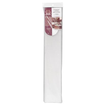 Купить Стикер защитный на кафель Marmiton 17116