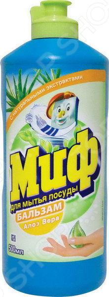Средство для мытья посуды МИФ «Бальзам Алоэ Вера»