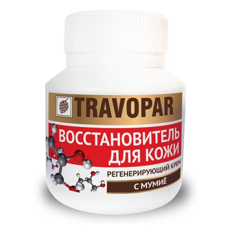 Купить Регенерирующий крем Travopar «Восстановитель для кожи»