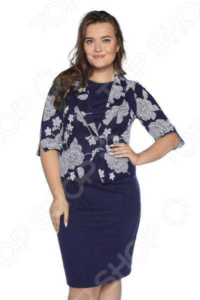 Платье VEAS «Сладкое свидание». Цвет: синий цена 2017