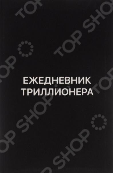 Диля 978-5-4236-0324-3