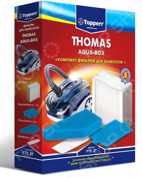 Фильтр для пылесоса Topperr FTS XT