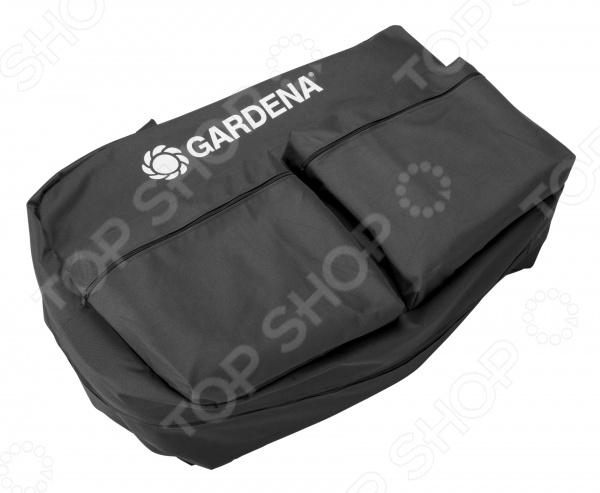 Чехол для хранения Gardena R50Li