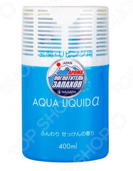 Арома-поглотитель запахов для коридоров и жилых помещений NAGARA Aqua liquid поглотители запаха nagara nagara aqua beads поглотитель запаха гелевый 360 гр