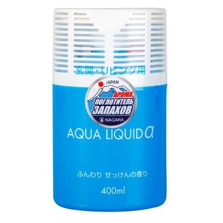Арома-поглотитель запахов для коридоров и жилых помещений NAGARA Aqua liquid