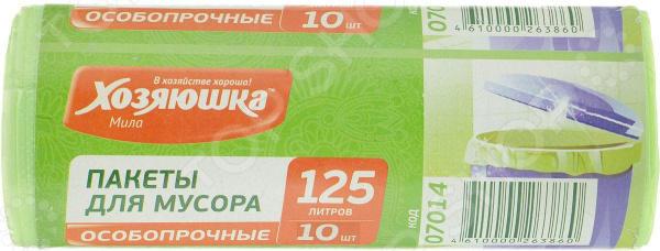 Пакеты для мусора Хозяюшка «Мила» 07014 пакеты для мусора хозяюшка мила с завязками 35 л 15 шт