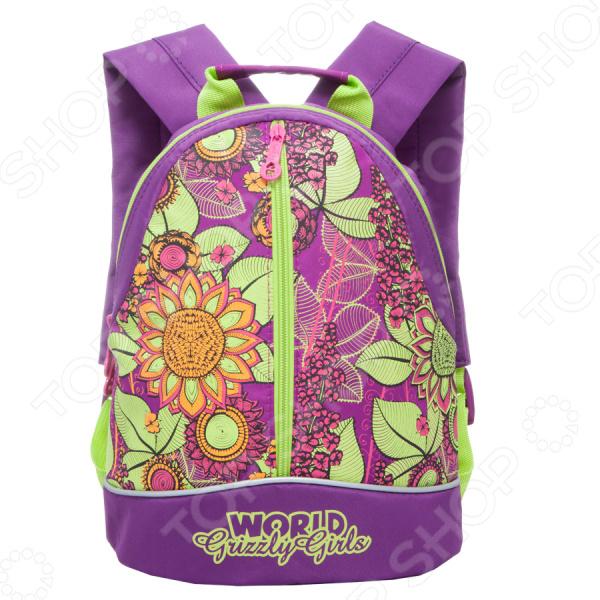 Рюкзак детский Grizzly RS-665-3