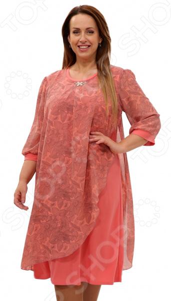 Платье Pretty Woman «Королева бала». Цвет: персиковый