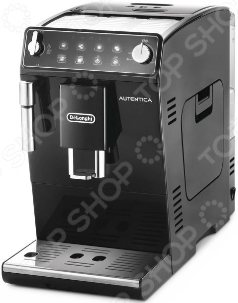 Кофемашина DeLonghi ETAM 29 510 B