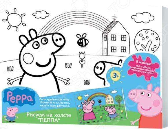 Роспись по холсту Росмэн Peppa Pig сумки для детей свинка пеппа peppa pig рюкзачок малый superstar