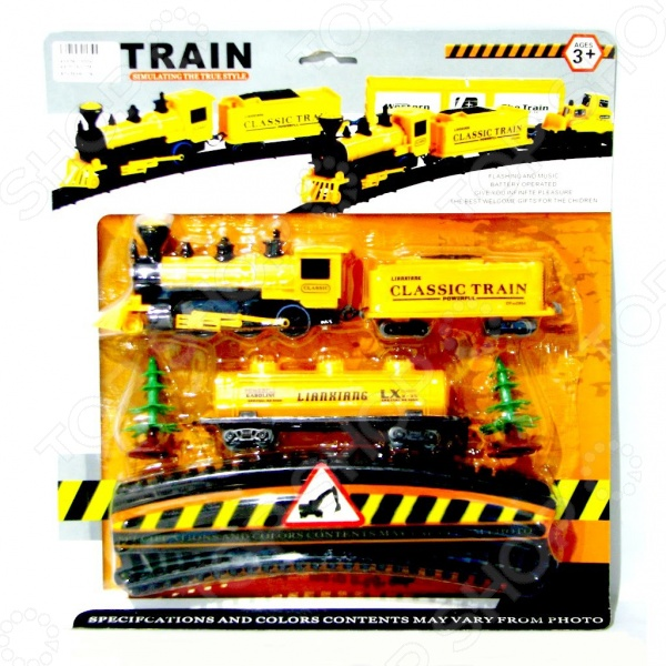 Набор железной дороги игрушечный Play Line «Товарный» эксмо дети железной дороги эдит несбит