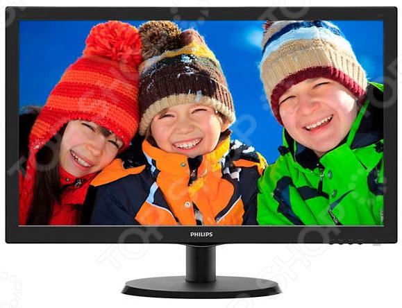 Монитор Philips 223V5LSB2 цена