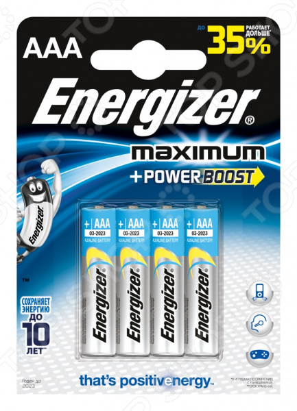 Набор алкалиновых батареек Energizer MAXIMUM PowerBOOST E92/ AAA FSB4