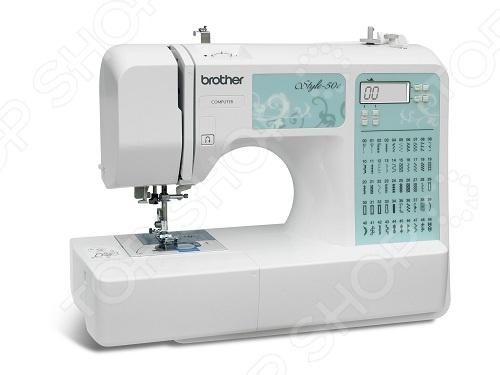 Швейная машина Brother STYLE 50