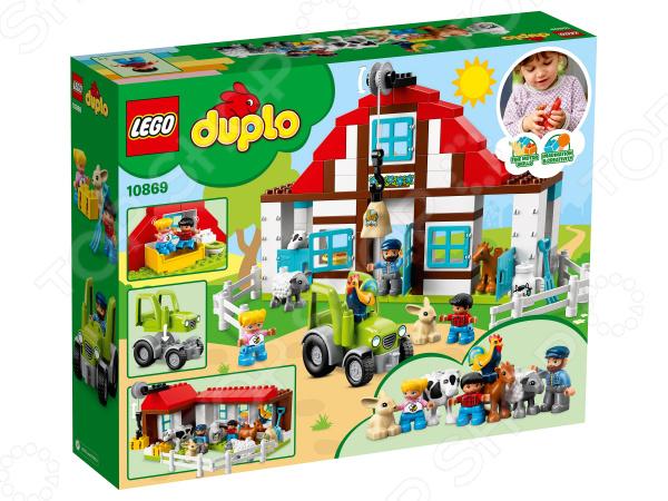 Конструктор для малышей LEGO Duplo «День на ферме»