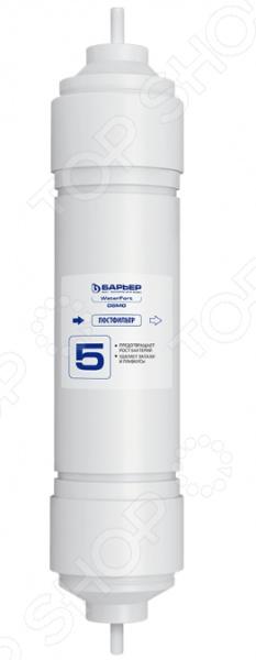 Картридж для фильтра Барьер WaterFort «ПостФильтр»