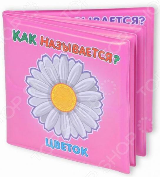 Книжка для ванны развивающая Yako 1724246