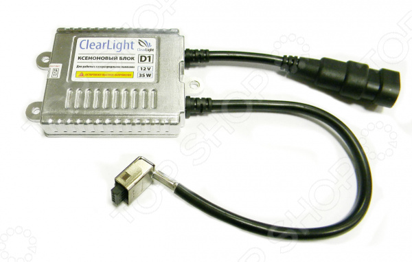 Блок ксеноновый ClearLight под лампу D1