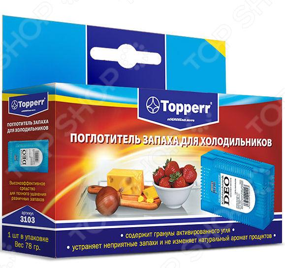 Поглотитель запаха для холодильника Topperr 3103 автомобильные ароматизаторы биобьюти поглотитель запаха