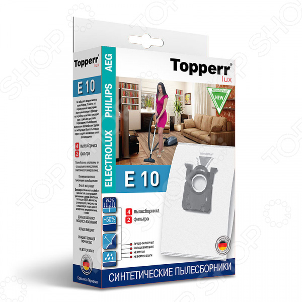 Мешки для пыли Topperr  10