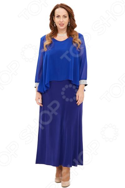 Платье Pretty Woman «Королевский прием». Цвет: синий