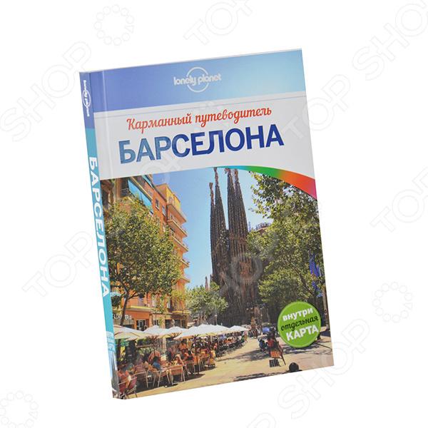 Европа Эксмо 978-5-699-77534-7