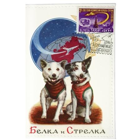 Купить Обложка для паспорта Mitya Veselkov «Белка и Стрелка»
