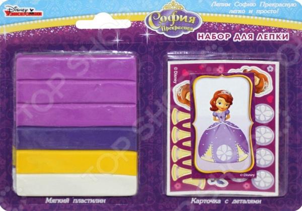 Набор для лепки из пластилина Disney «София Прекрасная»