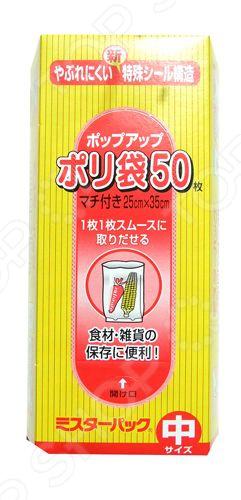 Пакеты для продуктов Mitsubishi Aluminium 794044
