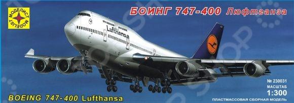 Сборная модель гражданского самолета Моделист «Боинг 747-400. Люфтганза»