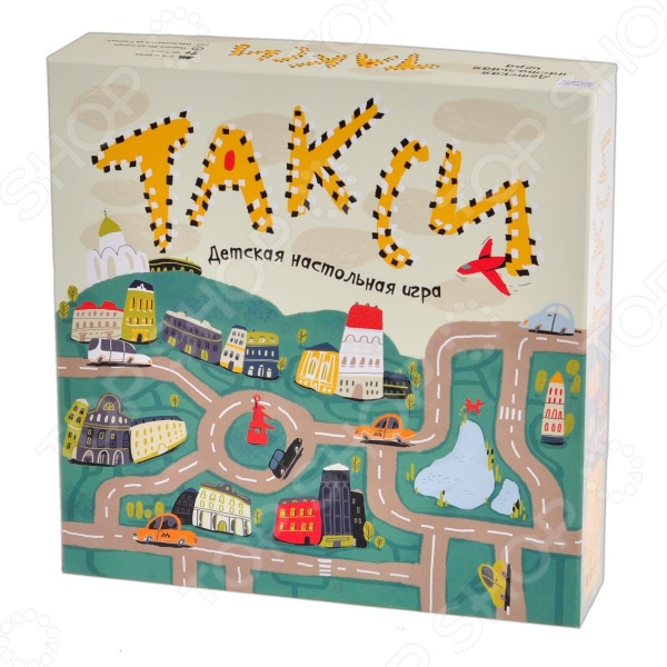 Игра настольная развивающая для ребенка Magellan «Такси» magellan настольная игра 7 на 9