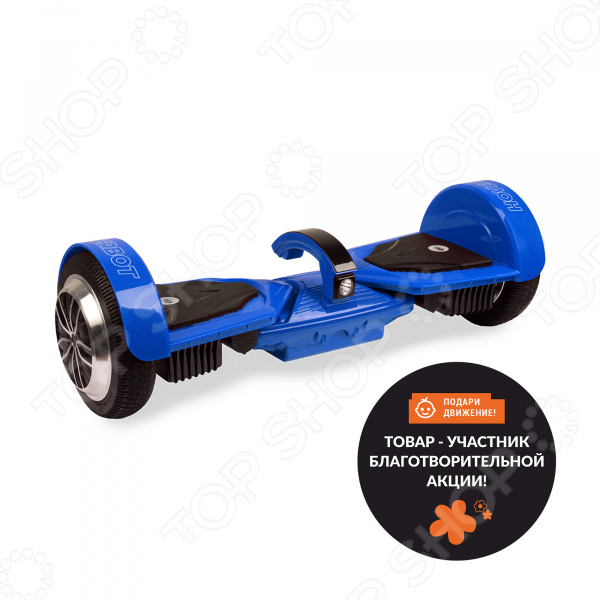 Решили сменить привычный скейтборд или роликовые коньки на что-нибудь более современное и оригинальное Тогда гироскутер Hoverbot A-16 идеальный выбор для вас. Это удивительное средство передвижения функционирует на основа электро мотора, а его платформа всегда поддерживается в уравновешенном положении за счет принципа динамической балансировки. Эта оригинальная доска свободно перемещается в любых направлениях, осуществляет развороты, не заваливаясь при этом набок.  Гироскутер Hoverbot A-16 стильная современная модель, оснащенная мощным мотором и колесами диаметром 6,5 . Подходит для езды по ровной асфальтовой дороге. Его прочная рама способна выдерживать до 120 кг нагрузки, а защищенный съемный аккумулятор гарантирует более комфортные и безопасные поездки. Яркий, красочный и современный дизайн привлекает внимание.  Для комфорта и в темное время суток! Особенность этой модели гироскутера заключается в уникальном дополнении. Так, в его корпус встроены световые датчики, которые обеспечивают комфортное, а главное безопасное катание вечером. Они срабатывают автоматически сразу как только вы въезжаете в зону, где света недостаточно. При этом включается яркая фара в центральной части устройства.  Почему именно эта модель  Устройство предусматривает подключение к смартфону используя Bluetooth-передатчики.  Аккумуляторная батарея помещена в специальный кейс и дополнительно оснащена блоком для защиты от короткого замыкания.  Встроенный дисплей на специальной ручке.  Предусмотрена возможность воспроизведения аудиофайлов через Bluetooth.  Высокая степень влагозащиты делает катание возможным даже на влажных поверхностях.  Герметичный кейс для аккумуляторной батареи защищает ее от возгорания.  Гироскутер Hoverbot A-16 настоящая находка для тех, кто любит яркие и запоминающиеся прогулки!