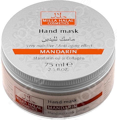 Маска для рук Halal Cosmetics Mandarin halal cosmetics скраб для тела mandarin 250 мл