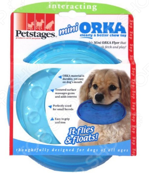 Игрушка для собак Petstages Mini ОРКА «Летающая тарелка» игрушка sport elite летающая тарелка малая 356 28255926