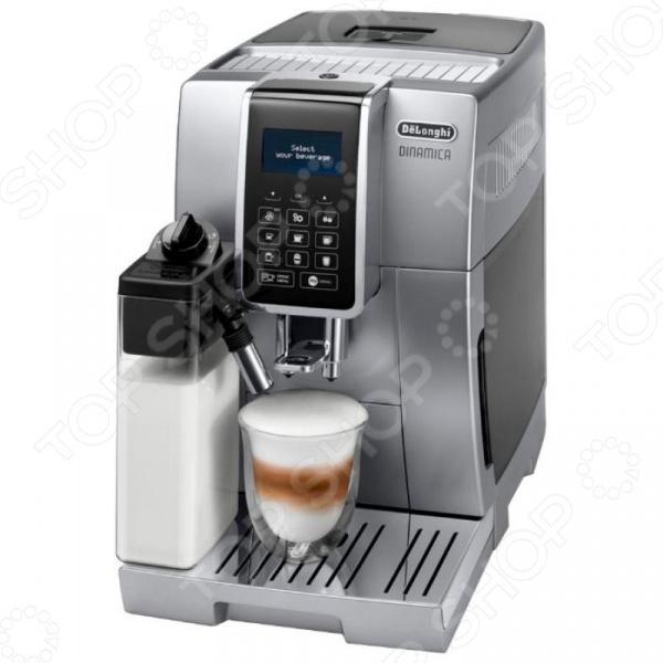 Кофемашина ECAM 350 75