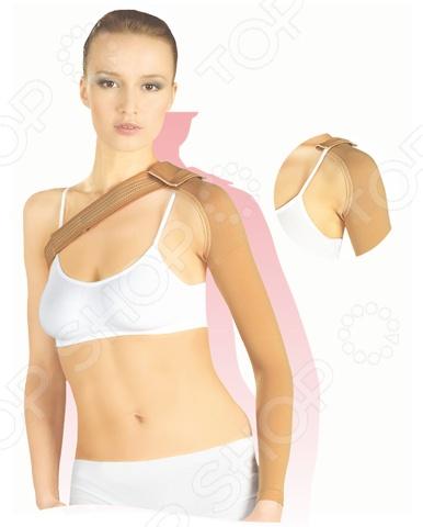 цены  Рукав медицинский эластичный компрессионный Tonus Elast с наплечником 0403-01