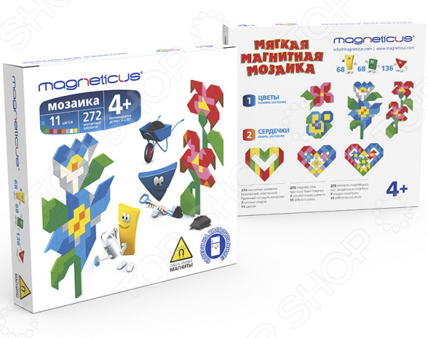 Мозаика Magneticus «Цветы» мозаика paulinda мозаика super beads попугай 200 элементов