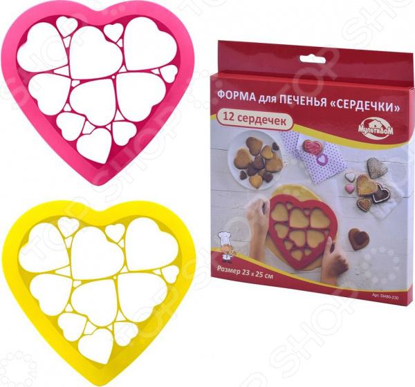 Форма для печенья Мультидом «Сердечки» DH80-230. В ассортименте декоратор для выпечки и сэндвичей мультидом dh80 190 в ассортименте