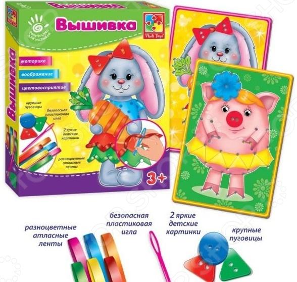 Набор для вышивания для ребенка Vladi Toys «Зайка» набор для творчества тм vladi раскраски глиттером сова