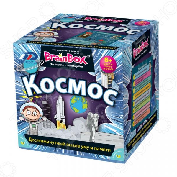 Игра настольная обучающая BrainBox «Сундучок знаний. Космос» настольная игра развивающая brainbox сундучок знаний мир динозавров 90738