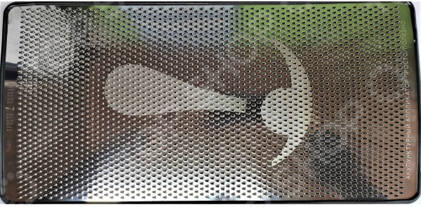 Аппликатор акупунктурный «Менее колючий»