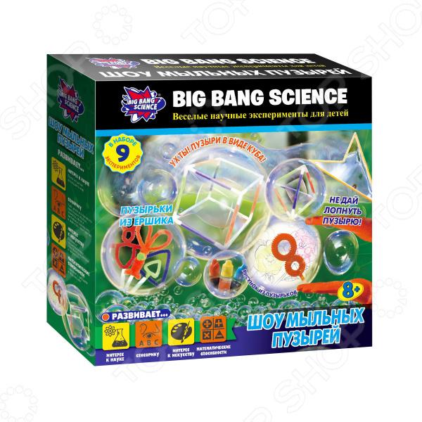 Набор для экспериментов Big Bang Science «Шоу мыльных пузырей»