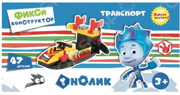 Конструктор-игрушка Город игр «Фиксики. Моторная лодка» игрушка конструктор фиксики эластик спортивный автомобиль 2 в 1 fix0711 001
