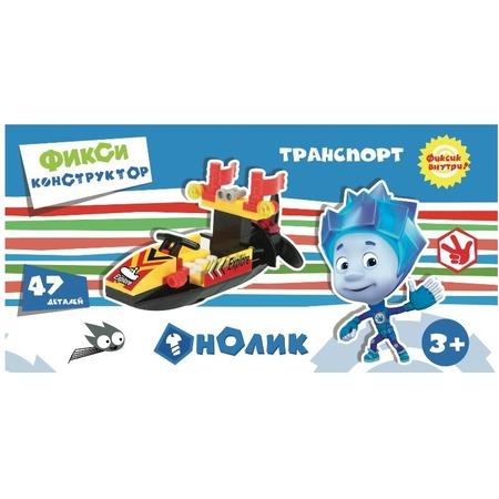 Купить Конструктор-игрушка Город игр «Фиксики. Моторная лодка»