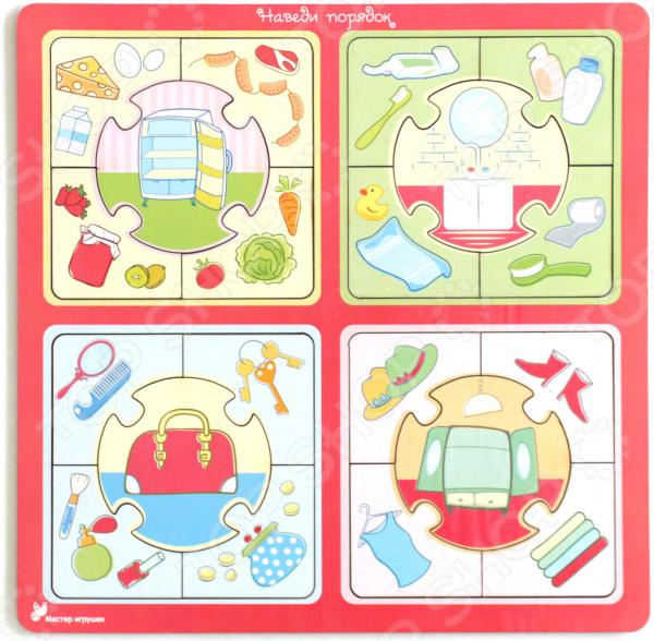 Пазл для малышей Мастер игрушек «Наведи порядок»