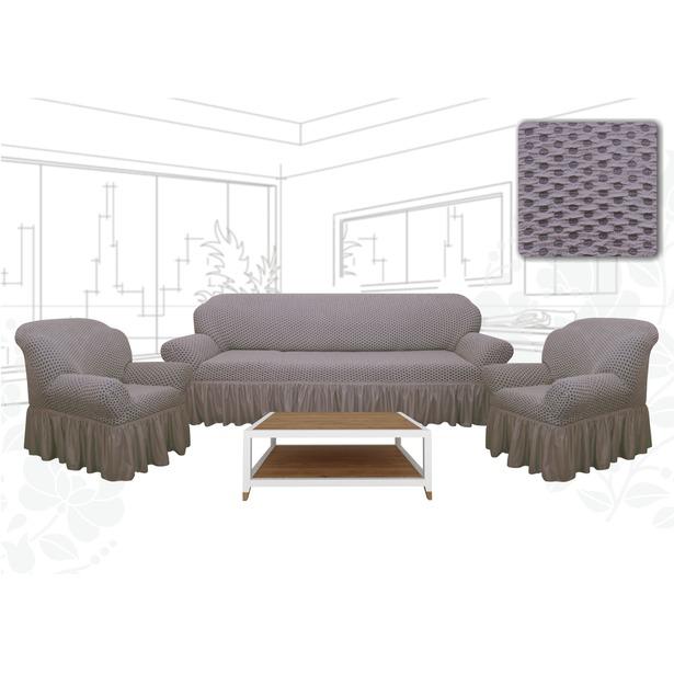 фото Натяжной чехол на трехместный диван и чехлы на 2 кресла Karbeltex «Престиж. Соты» Euro. Цвет: серый