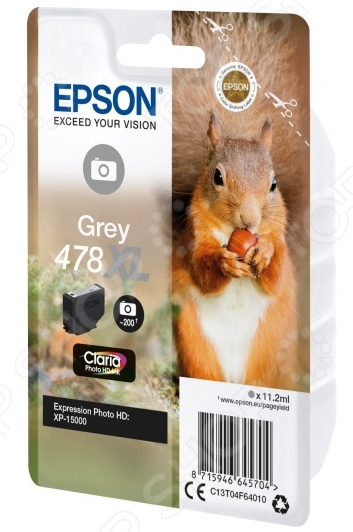 Картридж для фотопечати повышенной емкости Epson Claria Photo HD Ink