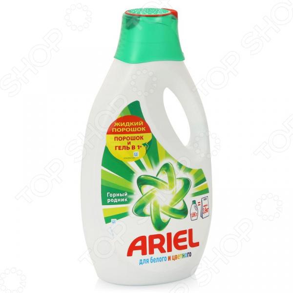 Гель для стирки Ariel «Горный родник»