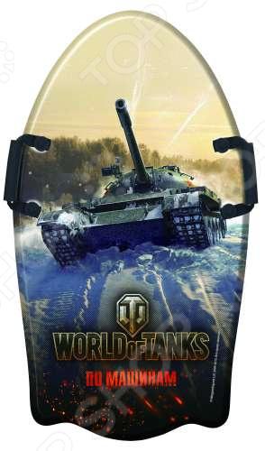 Ледянка World of tanks с плотными ручками цена 2017